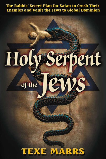 321821429-Texe-Marrs-Holy-Serpent-of-the-Jews