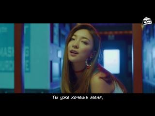 РУС.САБ Luna f(x), Hani (EXID), Solar (MAMAMOO) - HONEY BEE (MV)