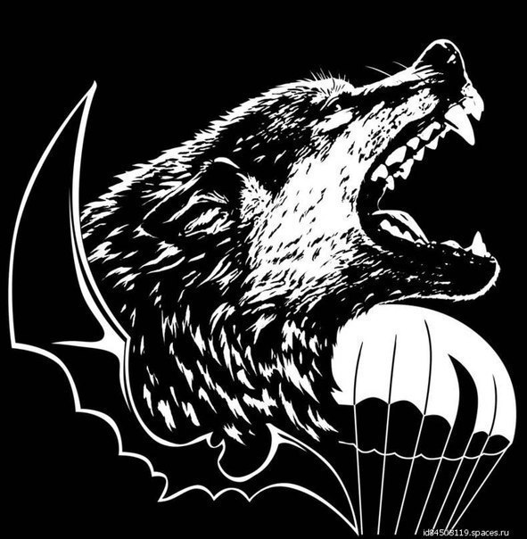 приятного картинка вдв волк необычные