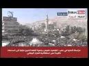 Сирийцы на площади Сабаа Бахрат против решения ЛАГ