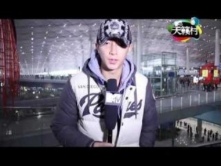 """121110 Хан Гэн отправляется на """"MTV EMA 2012"""", эксклюзивное интервью от MTV"""