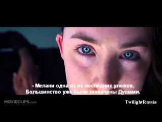 """Новый ролик """"Гостьи"""": Выбирая сражение (русские субтитры)"""