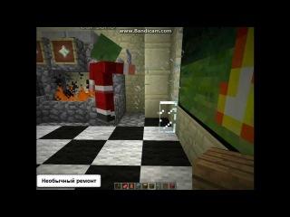 """[Minecraft]""""Необычный ремонт"""" Выпуск #1"""