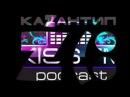 Trance Mixed Kazantip Tracks