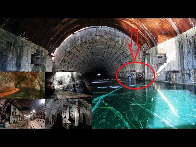 Тайны подземного Донецка Секретное метро военный объект секретный госпиталь и водопад