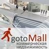 Торговая Недвижимость - gotomall.ru