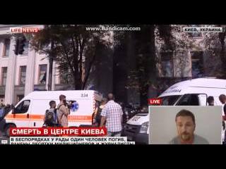 Шарий: У Тягнибока найдут портрет Путина и обвинят его в связях с ФСБ