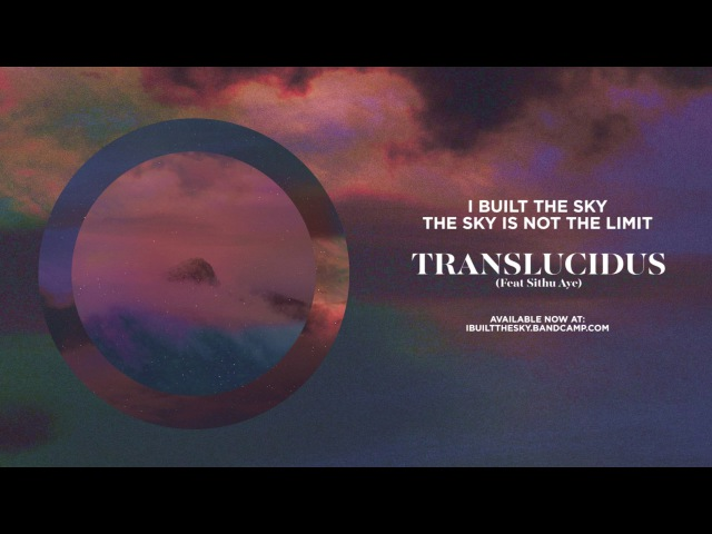 The Sky Is Not The Limit Full Album Stream