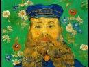 В музей без поводка Винсент Ван Гог Почтальон Рулен