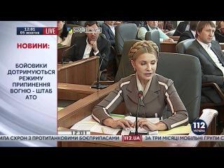 Тимошенко: Идет атака на свободу слова, 112 канал уничтожается