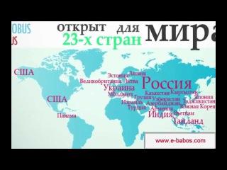 Отзыв о проекте Globus plus (глобус плюс)   Савин Евгений заработал 30 750 за 2 месяца1