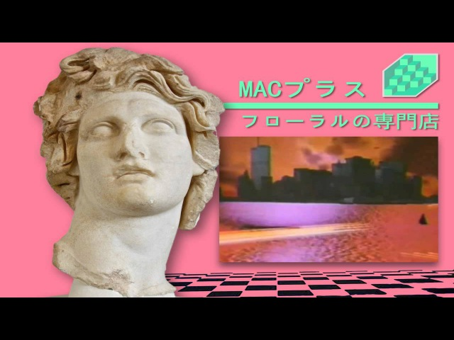 Macintosh Plus - Floral Shoppe (FULL ALBUM!!)
