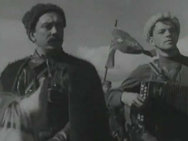Ты ждешь Лизавета песня из фильма Александр Пархоменко СССР 1942