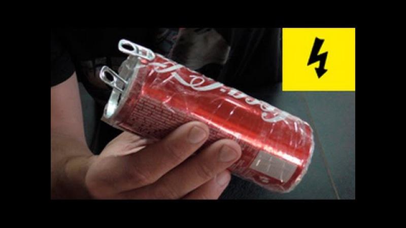 бесплатное электричество электрическая банка шокер the shock of cans of Cola