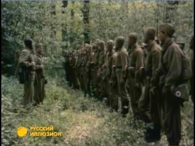 Отряд специального назначения Серия 1 1987г