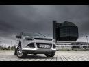 Тестдрайв: Ford Kuga, 1.6 (182hp) EcoBoost 4WD Titanium (2014my)