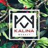 Kalina_Market