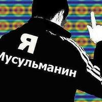 ФарходХомидов