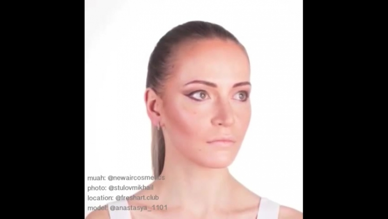 New Air Cosmetics макияж До и Писле