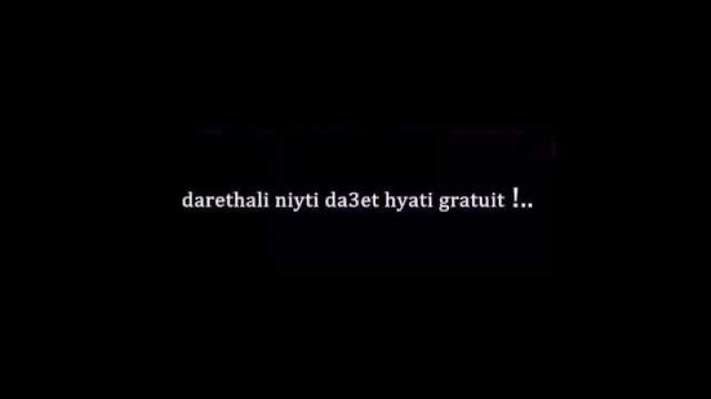 Cheb mOuRad c'est pas la peine tabki 3liya