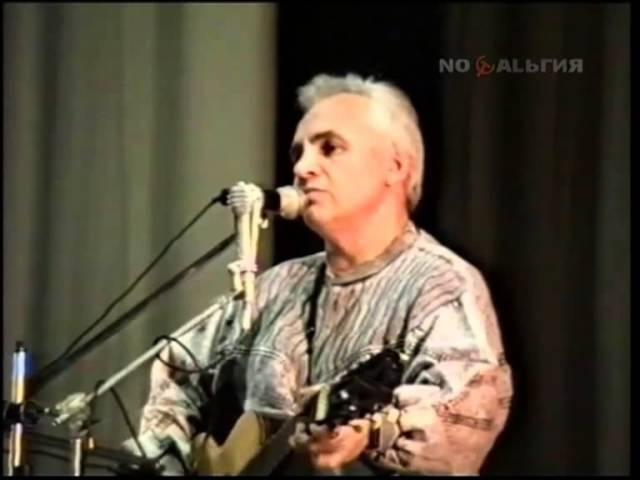 Евгений Клячкин полный концерт за кулисами в ДК МЭИ 18.01.1990 (2 часа 17 мин)