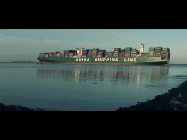 Самый длинный в мире контейнеровоз - CSCL Globe