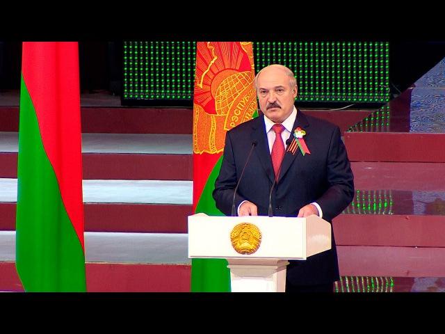 Лукашенко в политике появились бухгалтеры мечтающие поделить Победу