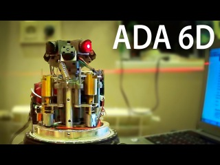 Лазерный осепостроитель ремонт ADA 6D SERVOLINER