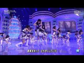 akb48 kaze wa fuiteiru (MC + Perf)