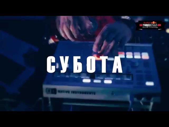 19 ВЕРЕСНЯ СУБОТА DJ PROBASS OPERACLUB RK MAXIM