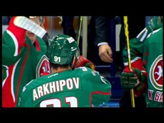Первый гол Дмитрия Архипова в КХЛ /  Arkhipov beats Svedberg to scores his first KHL goal