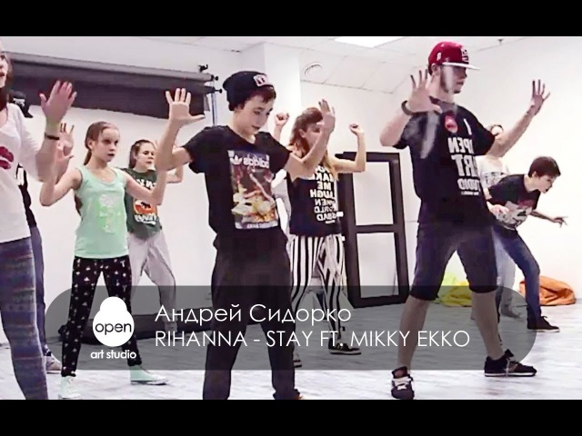 Rihanna Stay ft Mikky Ekko Remix hip hop by Andrey Sidorko MILKSHAKE II by Open Art Studio