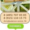 "Клиника стоматологии ""Эстетик"""