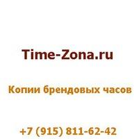 Купить копии брендовых часов в Дмитрове