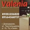 """ Valenia "" мебель на заказ"