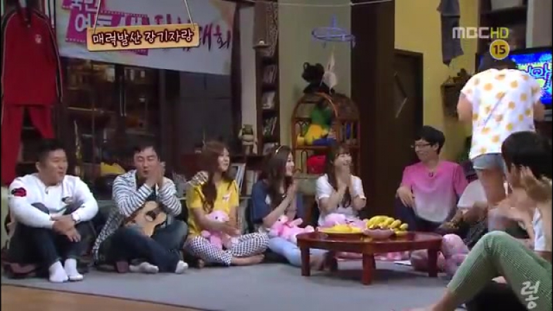 Kim yoo jung for julius watch online