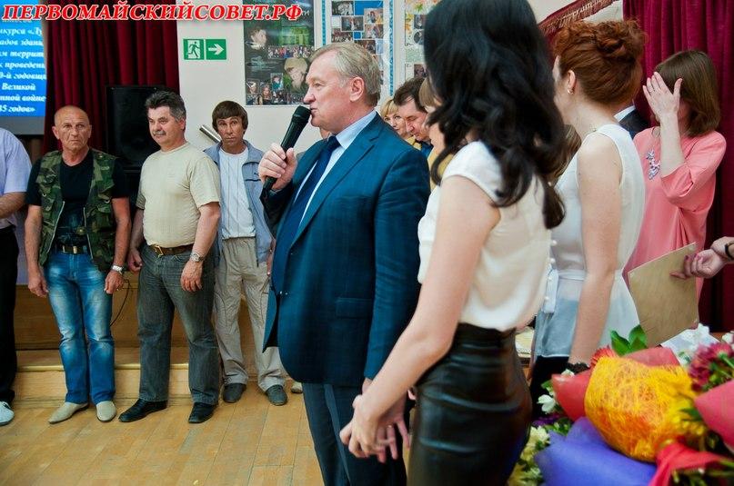 уралтрубпром совет директоров фото распространенной длиной юбок