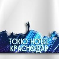 Логотип Tokio Hotel fan club Krasnodar Region (Закрытая группа)