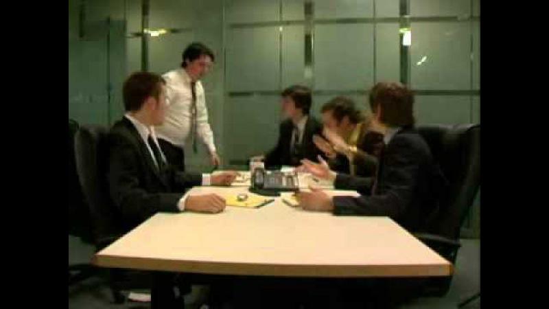 Городские приматы бизнес совещание