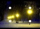 Волшебная музыка зимы. Падал снег Music Sergey Chekalin. Very beautiful music!