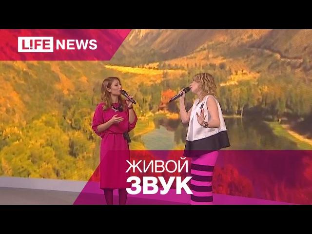 Маргарита Позоян и Арцвик Арутюнян Сестра по духу