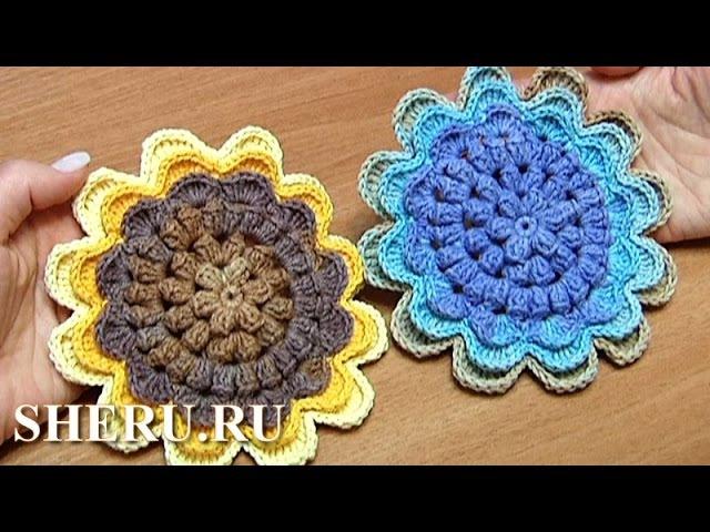 Crochet Sunflower How to Урок 48 Часть 2 из 2 Вязаные цветы крючком