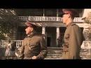 Разведчики 2HD Война после войны Все серии