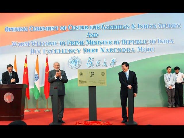 PM Modi's address at the Fudan University in Shanghai