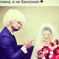 АлександрАлександров