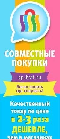 SP.bvf.ru   ВКонтакте f6cb8538d9c