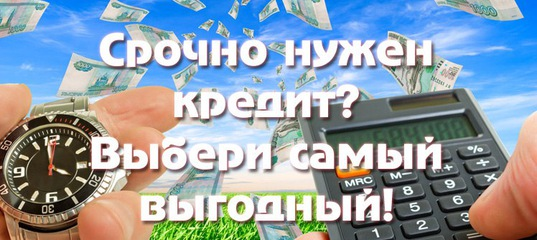 Банкомат кредит европа банк с функцией приема наличных москва новокосино
