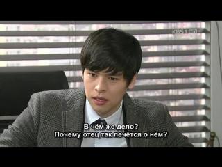 Улыбнись, Дон Хэ / Smile, Dong Hae (87/159)