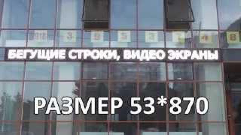 Бизнес Центр СЕНАТ выполнено компанией ДИОД23 53*869 белого сечения