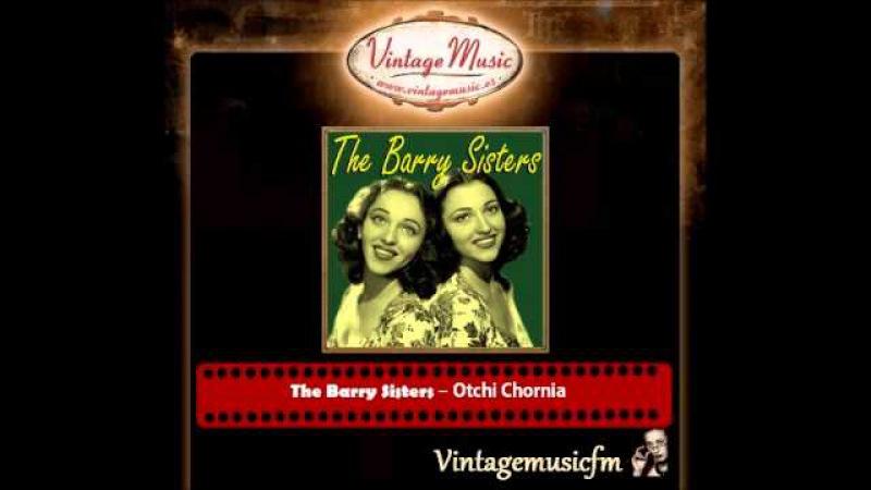 The Barry Sisters Otchi Chornia